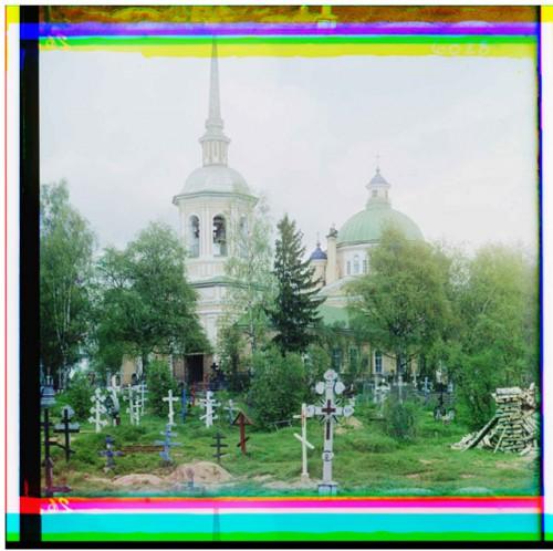 Sergueï-Mikhaïlovitch-Procoudine-Gorsky410.jpg