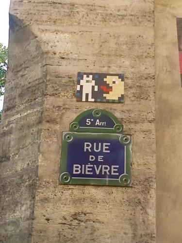 rue de bièvre.JPG
