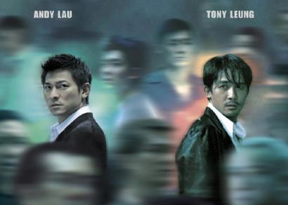 Andrew Lau Tony Leung.png